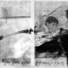 rami flieg . 360x90 . 2001